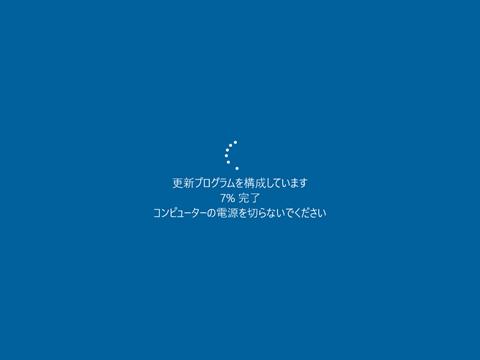 Windows10-update-to-v1607-110