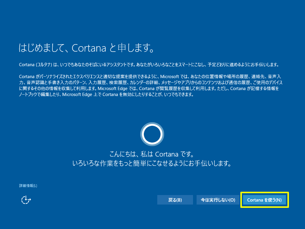 Windows10-update-to-v1607-115.png