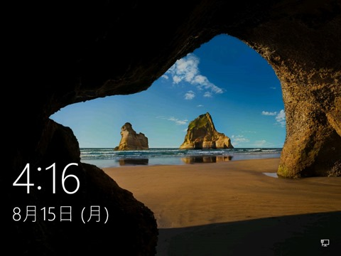 Windows10-update-to-v1607-117