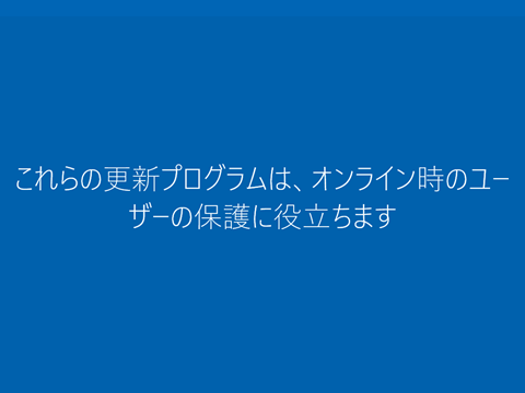 Windows10-update-to-v1607-121