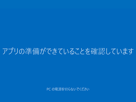 Windows10-update-to-v1607-123