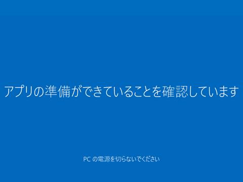 Windows10-update-to-v1607-123