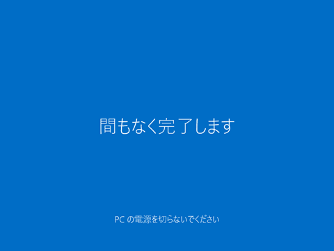 Windows10-update-to-v1607-124