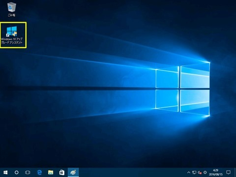 Windows10-update-to-v1607-127