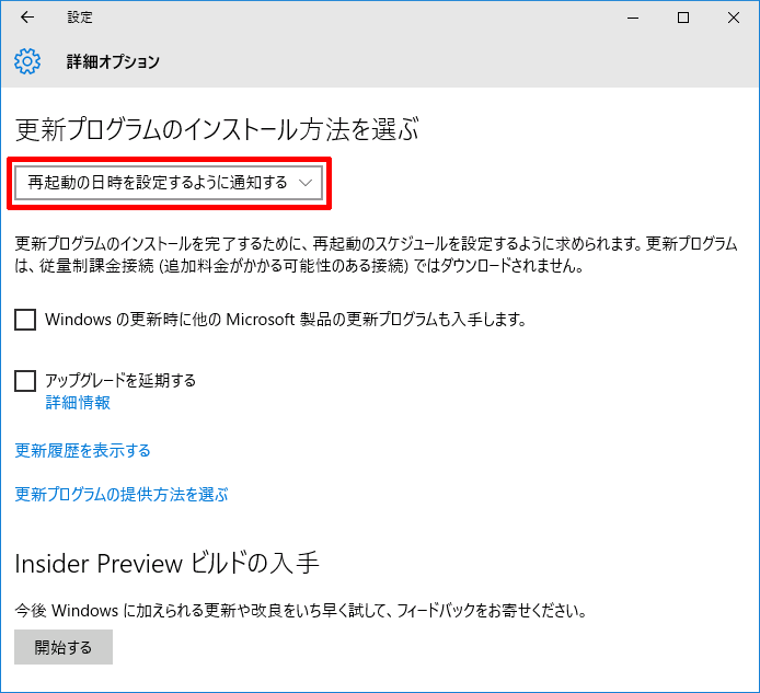 Windows10-v1607-update-trouble-01.png