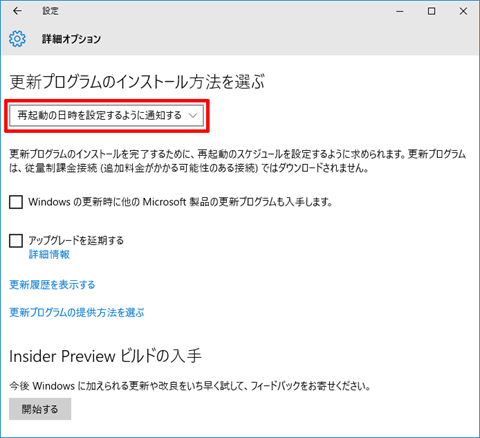 Windows10-v1607-update-trouble-01