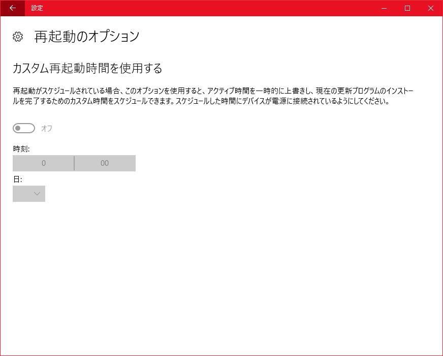 Windows10-v1607-update-trouble-05.png