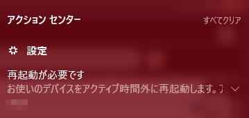 Windows10-v1607-update-trouble-10