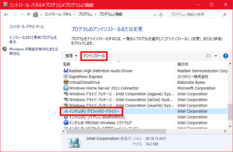 Intel-HD-Graphics-02