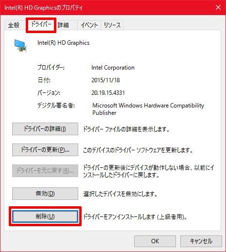 Intel-HD-Graphics-04