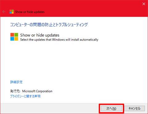 Intel-HD-Graphics-06