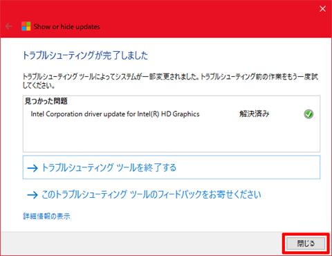 Intel-HD-Graphics-13