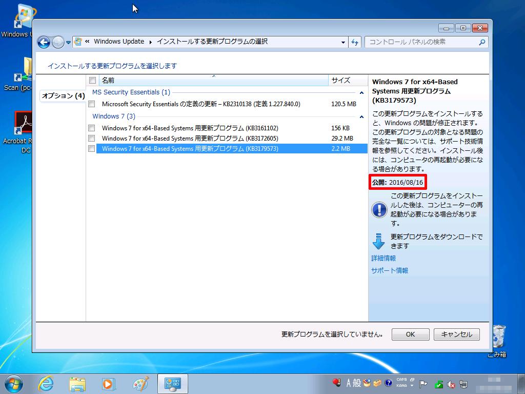 Skylake-Windows7-update-03.png