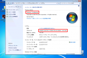 Skylake-Windows7-update-04.png