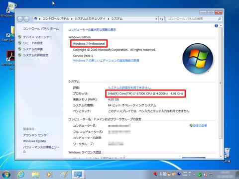Skylake-Windows7-update-04