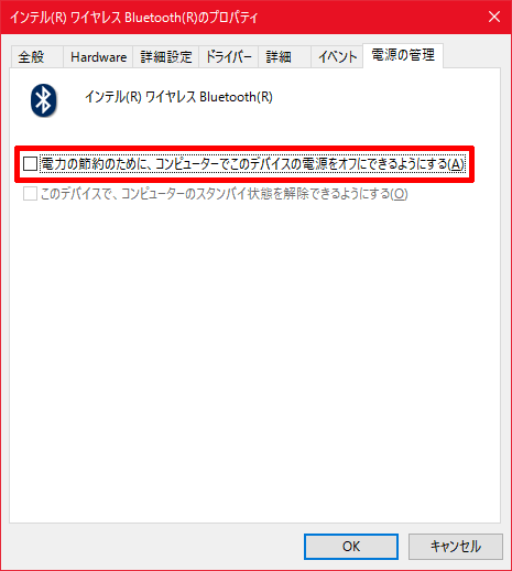 Windows10-Bluetooth-problem-01