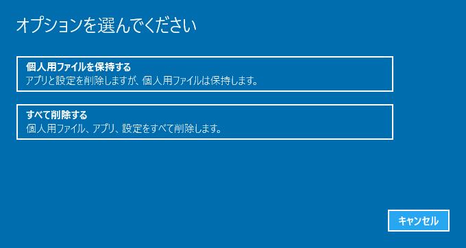 Windows10-Bluetooth-problem-03.png