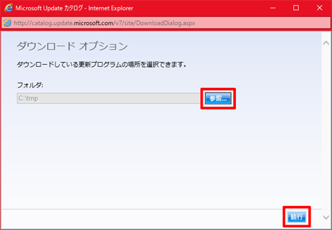 Windows10-v1607-KB3189866-04