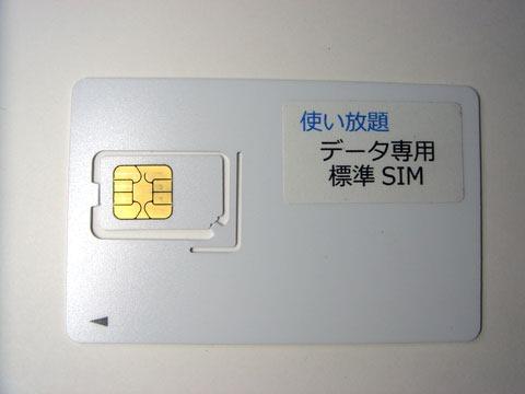 Sumamoba-FS020W-02