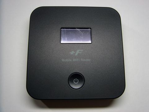 Sumamoba-FS020W-03