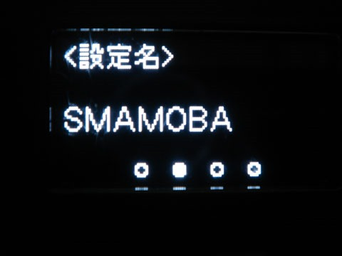 Sumamoba-FS020W-10