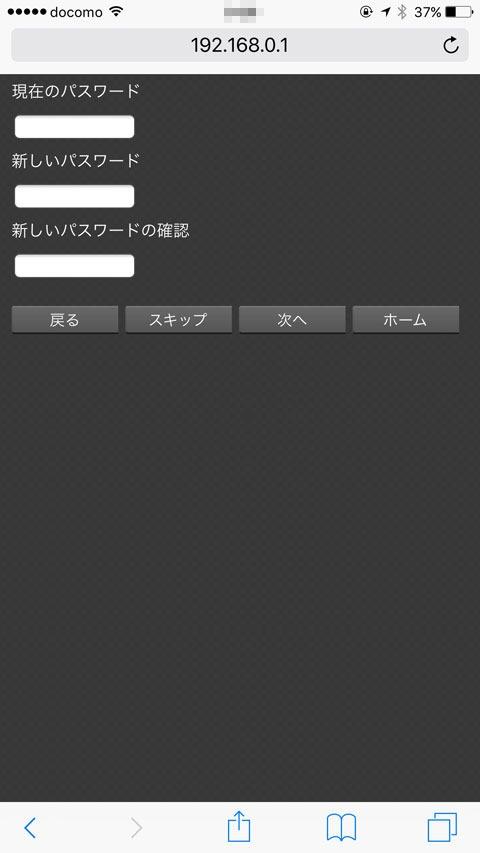 Sumamoba-FS020W-25