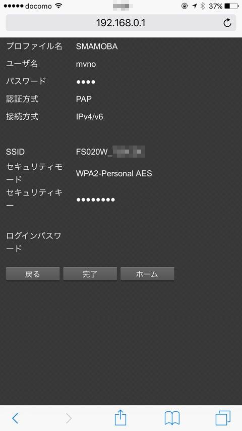Sumamoba-FS020W-26