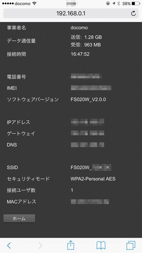 Sumamoba-FS020W-28