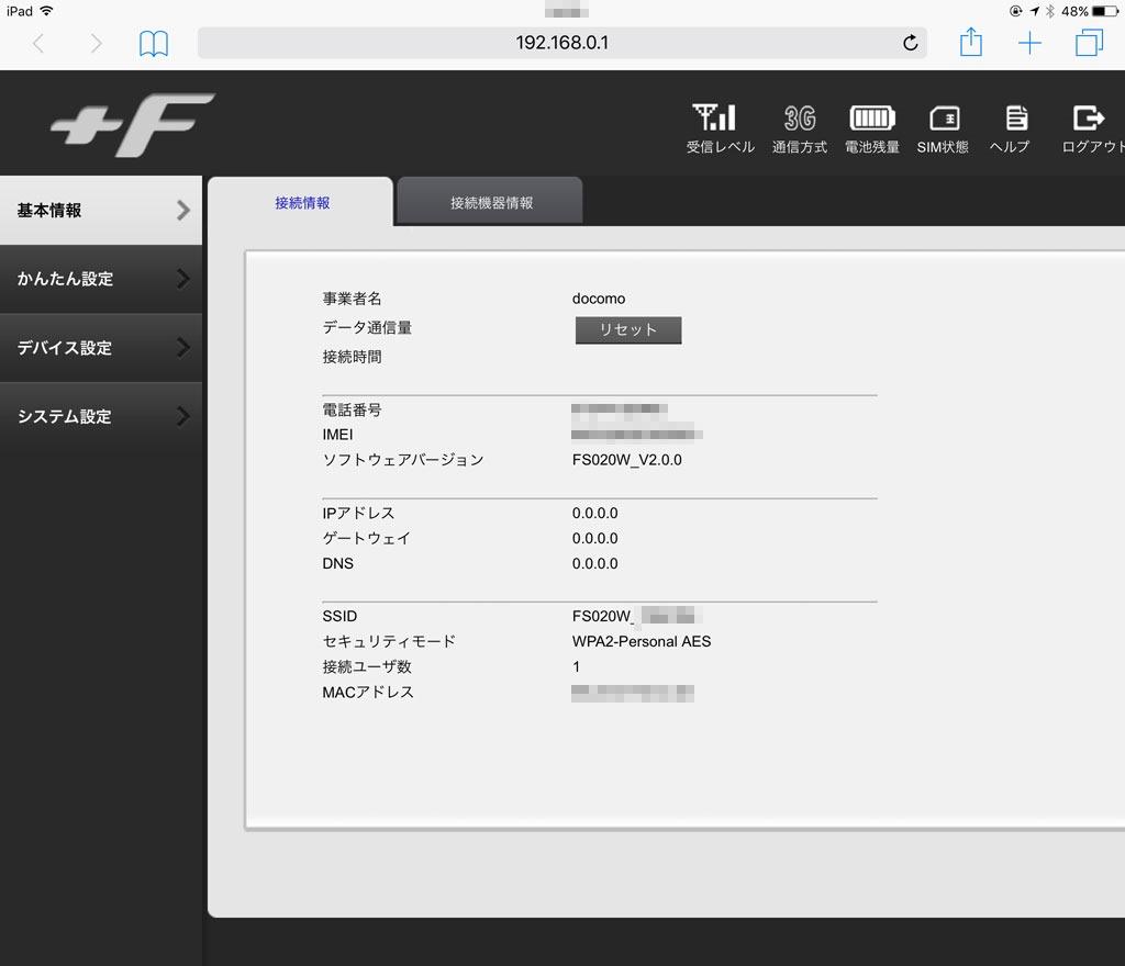 Sumamoba-FS020W-29.jpg