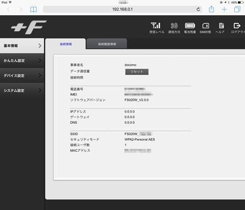 Sumamoba-FS020W-29_thumb.jpg