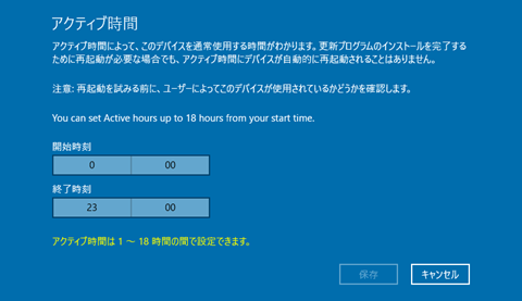 Windows10-build14942-03