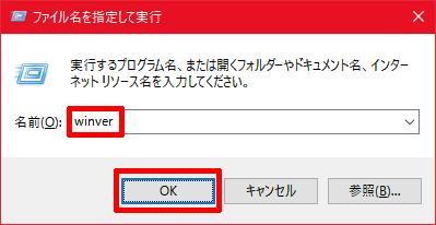 Windows10-build14942-04