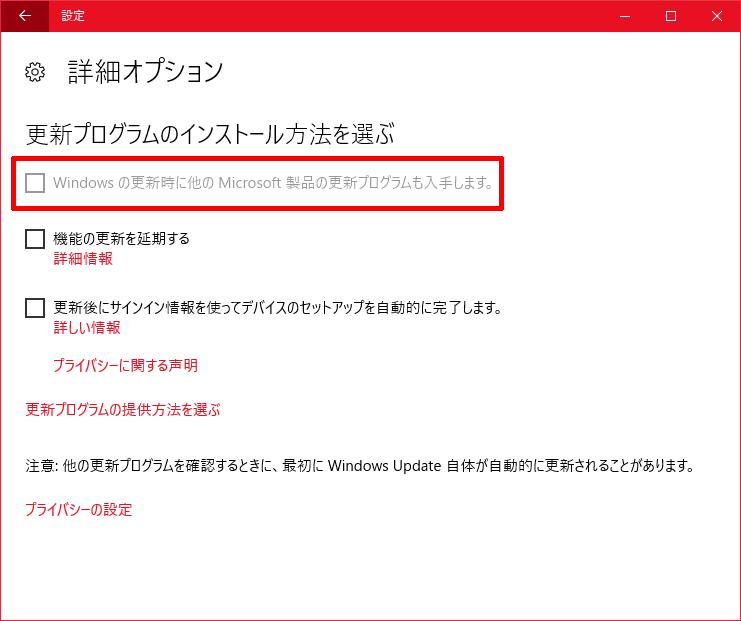 Windows10-v1607-auto-restart-07.png