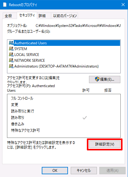 Windows10-v1607-auto-restart-48