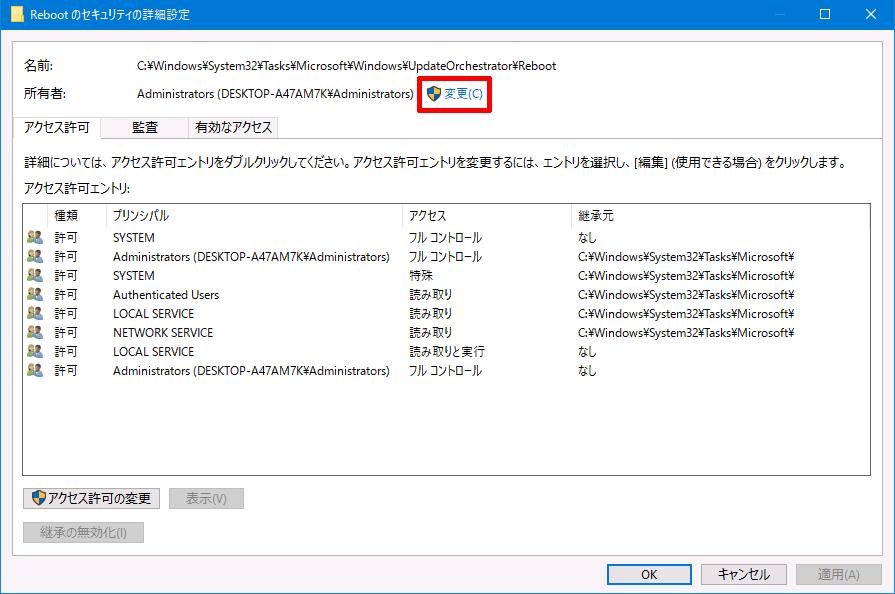Windows10-v1607-auto-restart-49.png