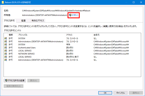 Windows10-v1607-auto-restart-49