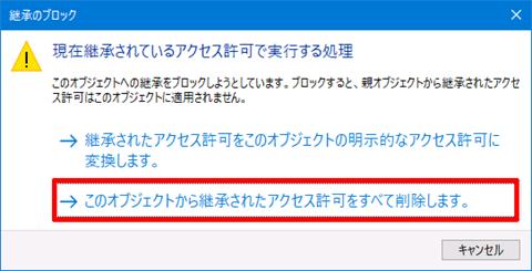 Windows10-v1607-auto-restart-53