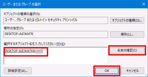 Windows10-v1607-auto-restart-58
