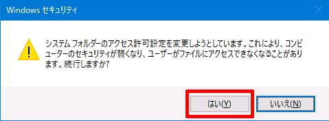 Windows10-v1607-auto-restart-61.png