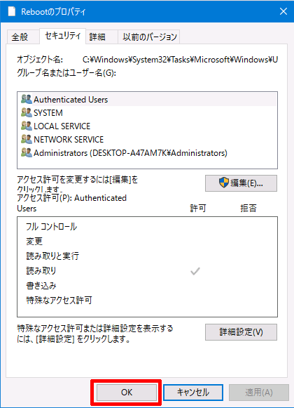 Windows10-v1607-auto-restart-62
