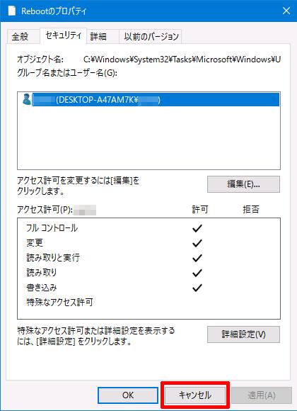 Windows10-v1607-auto-restart-64