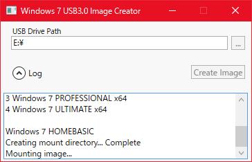 Windows7-USB-23