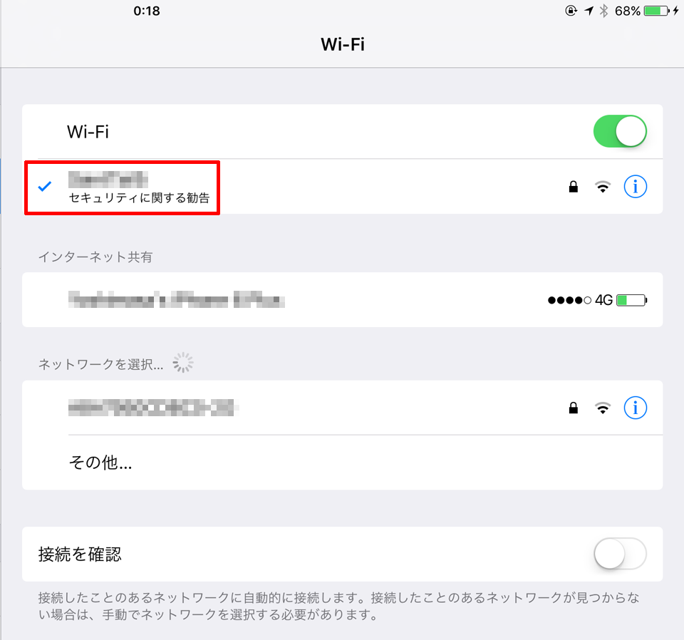 iOS10-Stealth-WiFi-risk-01.png