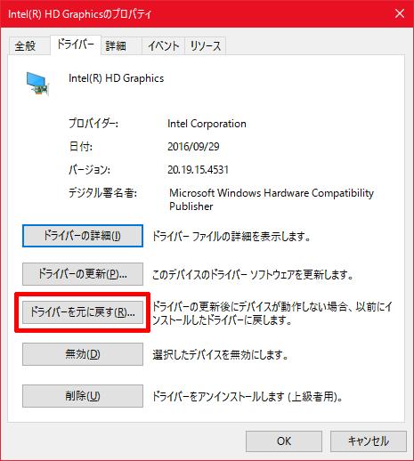 Intel-HD-Graphics-31