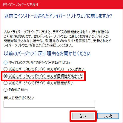 Intel-HD-Graphics-32