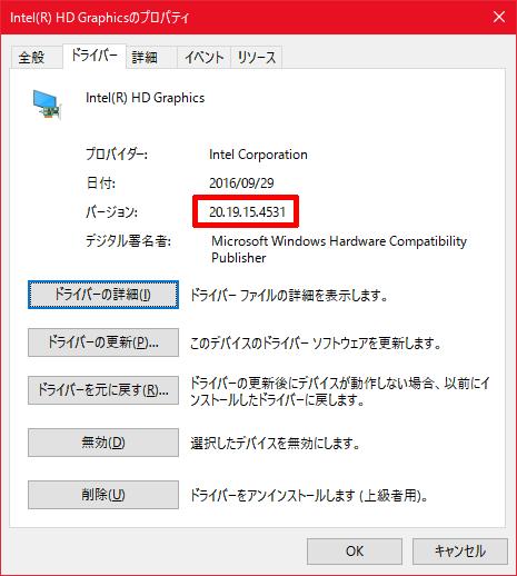 Intel-HD-Graphics-bug-2016-nov-02.png