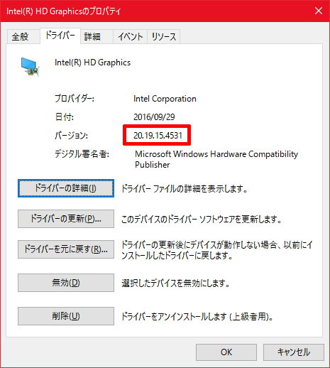 Intel-HD-Graphics-bug-2016-nov-02