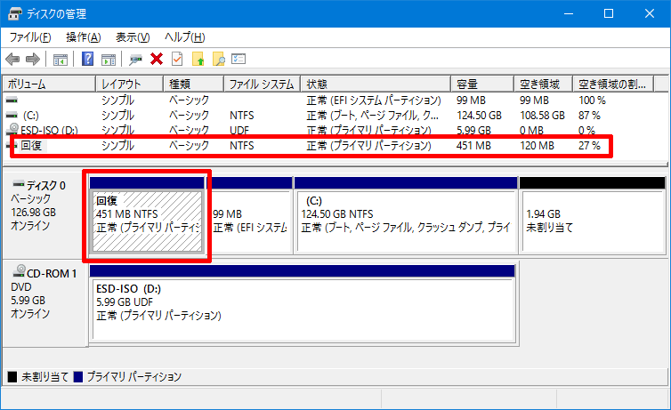 Windows10-Recovery-Partiton-trouble-v1607-01.png