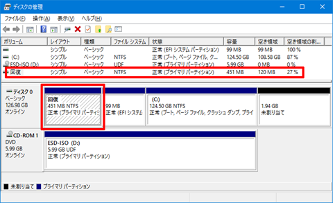 Windows10-Recovery-Partiton-trouble-v1607-01