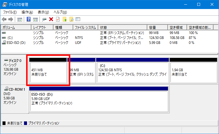Windows10-Recovery-Partiton-trouble-v1607-03.png